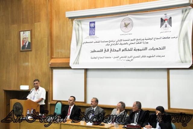 مؤتمر التحديات التنموية للحكم المحلي في فلسطين 13