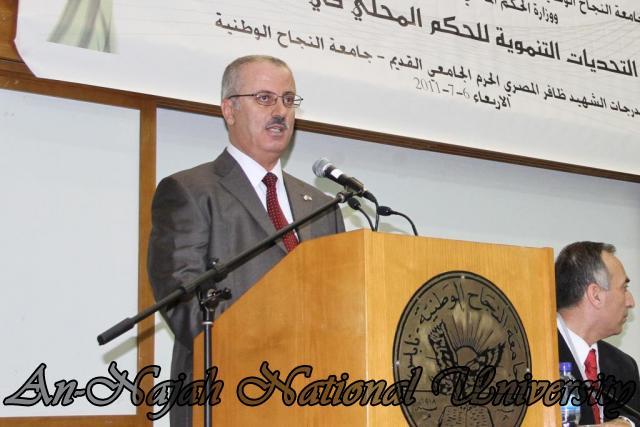 مؤتمر التحديات التنموية للحكم المحلي في فلسطين 5