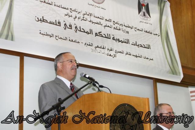 مؤتمر التحديات التنموية للحكم المحلي في فلسطين 7