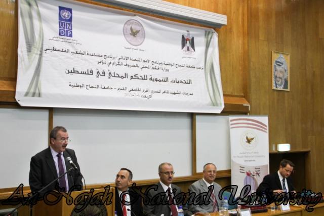 مؤتمر التحديات التنموية للحكم المحلي في فلسطين 9