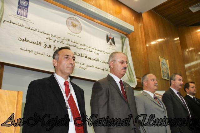 مؤتمر التحديات التنموية للحكم المحلي في فلسطين