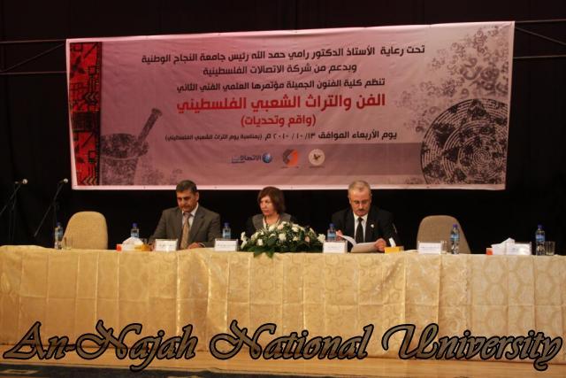 مؤتمر التراث الثاني واقع وتحديات (104)