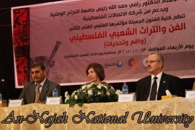 مؤتمر التراث الثاني واقع وتحديات (119)