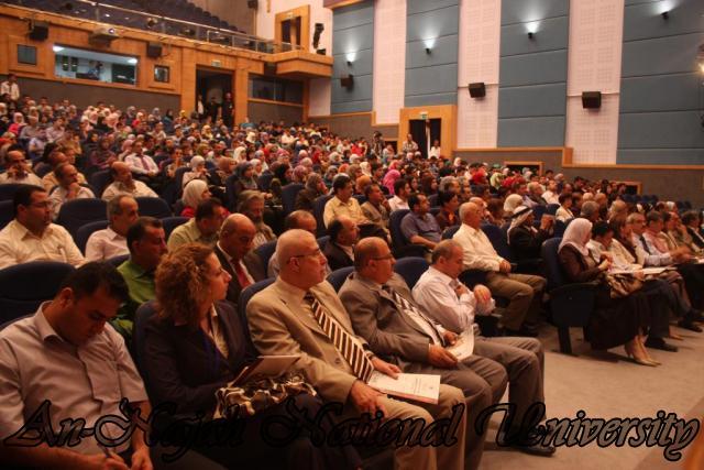مؤتمر التراث الثاني واقع وتحديات (127)