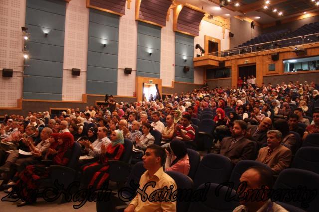 مؤتمر التراث الثاني واقع وتحديات (159)