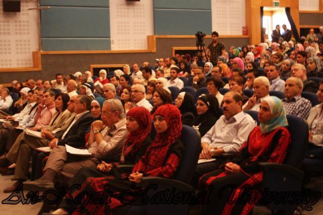مؤتمر التراث الثاني واقع وتحديات (161)