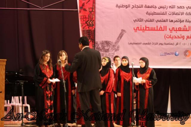 مؤتمر التراث الثاني واقع وتحديات (162)