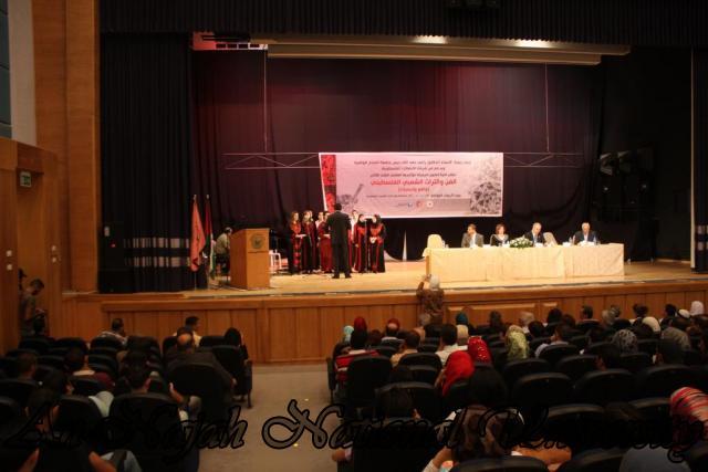 مؤتمر التراث الثاني واقع وتحديات (164)