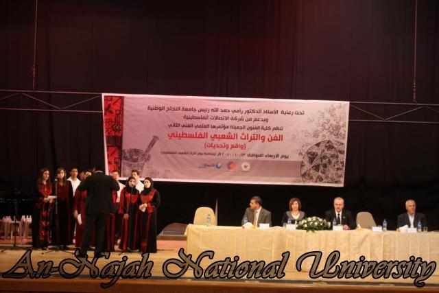 مؤتمر التراث الثاني واقع وتحديات (166)
