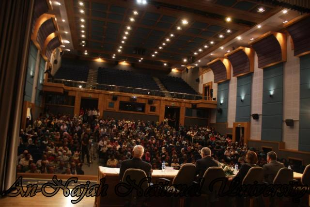 مؤتمر التراث الثاني واقع وتحديات (173)