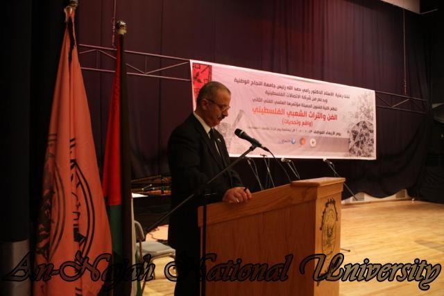 مؤتمر التراث الثاني واقع وتحديات (183)