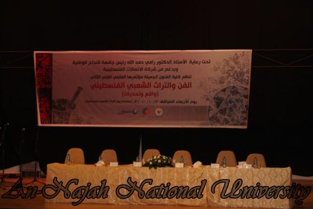 مؤتمر التراث الثاني واقع وتحديات (19)