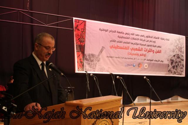 مؤتمر التراث الثاني واقع وتحديات (190)