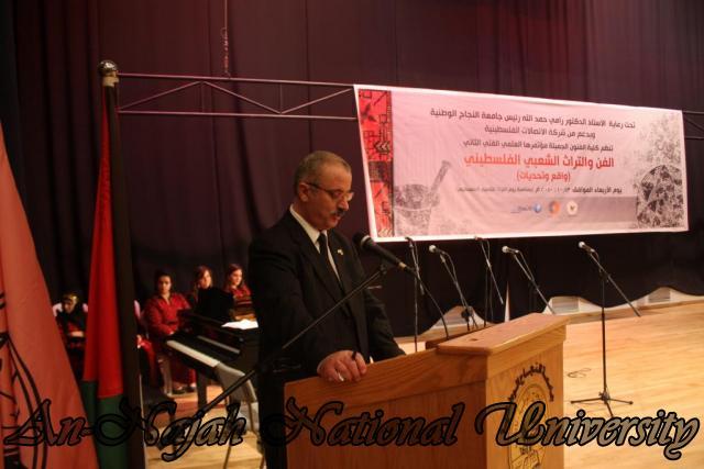 مؤتمر التراث الثاني واقع وتحديات (193)