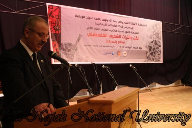 مؤتمر التراث الثاني واقع وتحديات (194)
