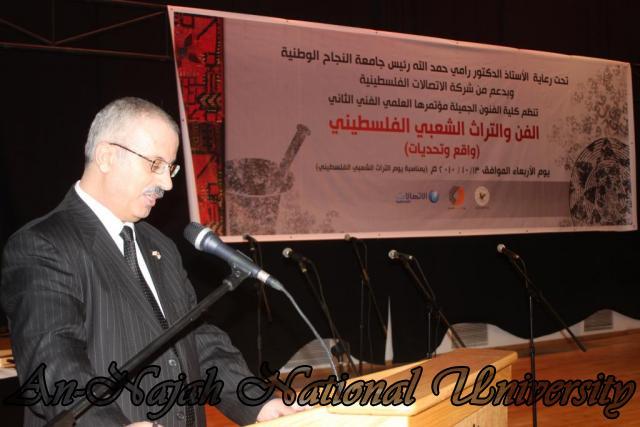 مؤتمر التراث الثاني واقع وتحديات (199)