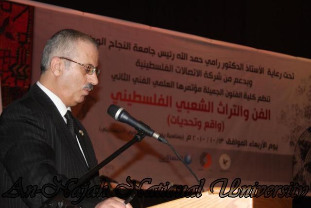 مؤتمر التراث الثاني واقع وتحديات (202)