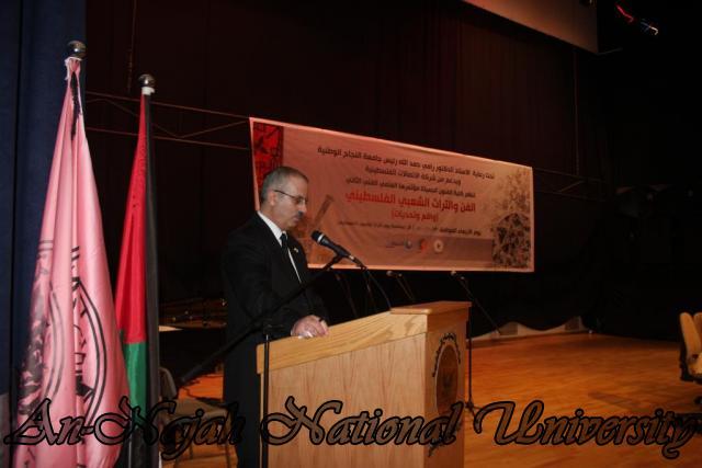 مؤتمر التراث الثاني واقع وتحديات (205)