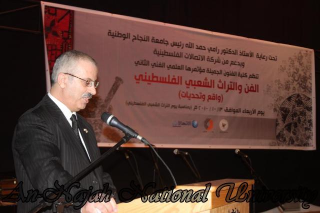 مؤتمر التراث الثاني واقع وتحديات (207)