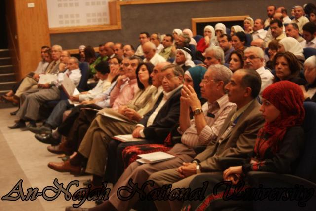 مؤتمر التراث الثاني واقع وتحديات (233)