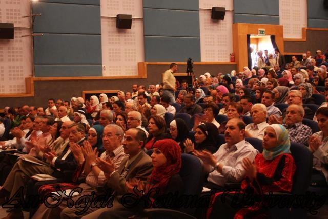 مؤتمر التراث الثاني واقع وتحديات (234)
