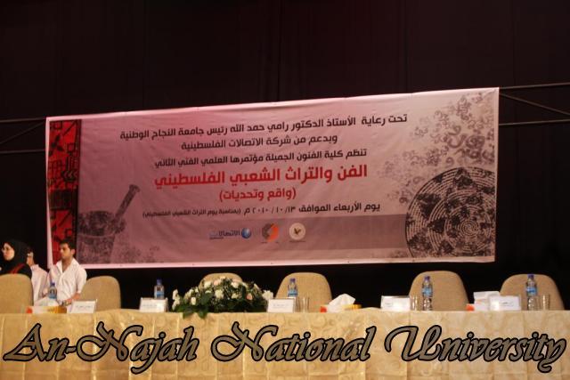 مؤتمر التراث الثاني واقع وتحديات (31)