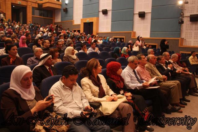 مؤتمر التراث الثاني واقع وتحديات (36)
