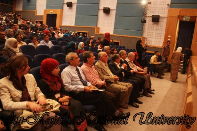 مؤتمر التراث الثاني واقع وتحديات (37)