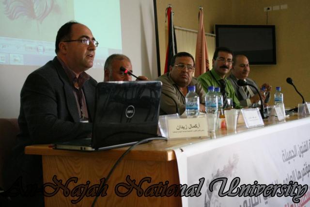 مؤتمر التراث الثاني واقع وتحديات (44)