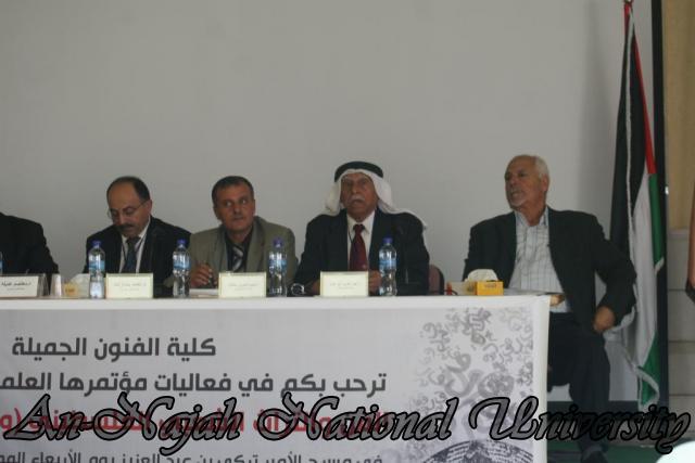 مؤتمر التراث الثاني واقع وتحديات (453)