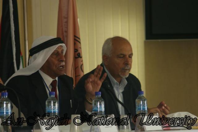 مؤتمر التراث الثاني واقع وتحديات (457)