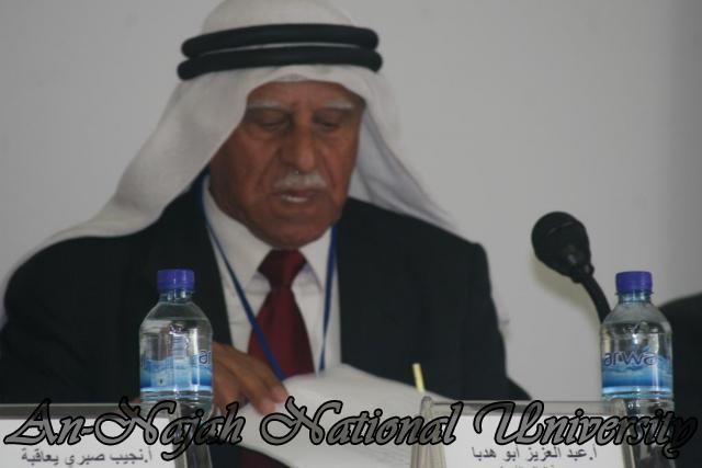 مؤتمر التراث الثاني واقع وتحديات (462)