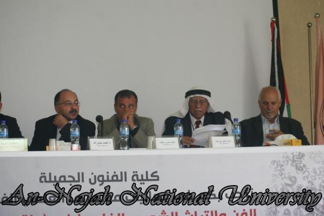 مؤتمر التراث الثاني واقع وتحديات (463)