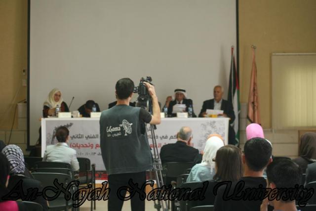 مؤتمر التراث الثاني واقع وتحديات (465)