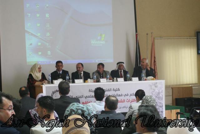 مؤتمر التراث الثاني واقع وتحديات (467)