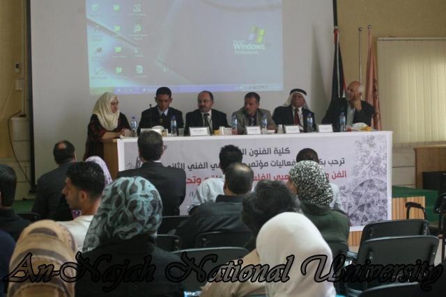 مؤتمر التراث الثاني واقع وتحديات (468)
