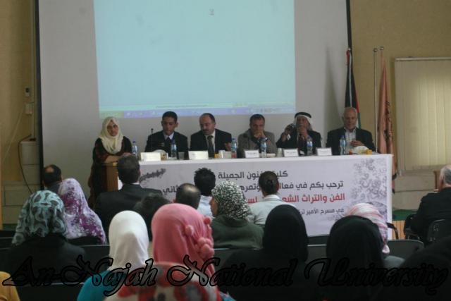 مؤتمر التراث الثاني واقع وتحديات (469)