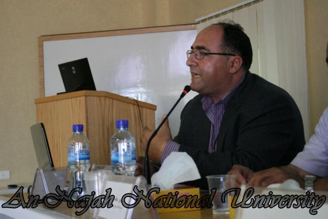 مؤتمر التراث الثاني واقع وتحديات (47)