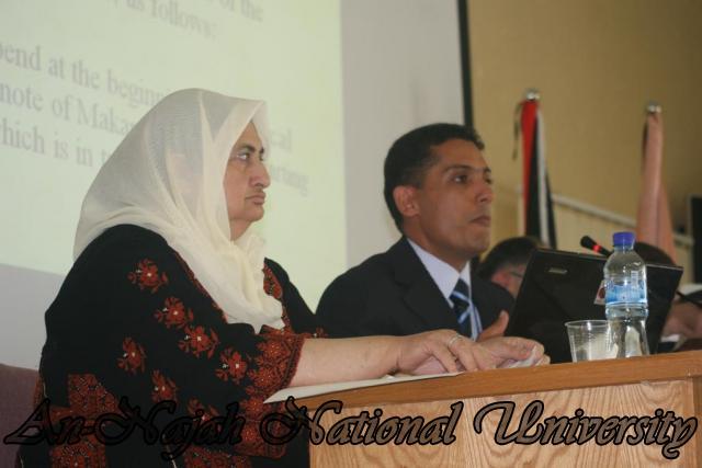 مؤتمر التراث الثاني واقع وتحديات (477)