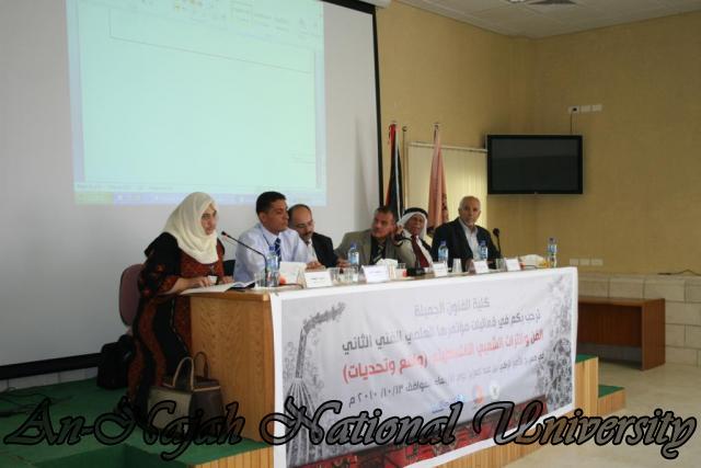 مؤتمر التراث الثاني واقع وتحديات (478)