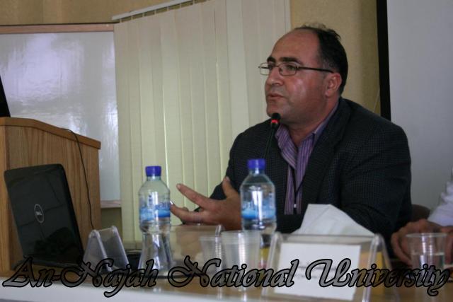 مؤتمر التراث الثاني واقع وتحديات (48)
