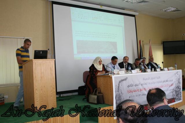 مؤتمر التراث الثاني واقع وتحديات (486)