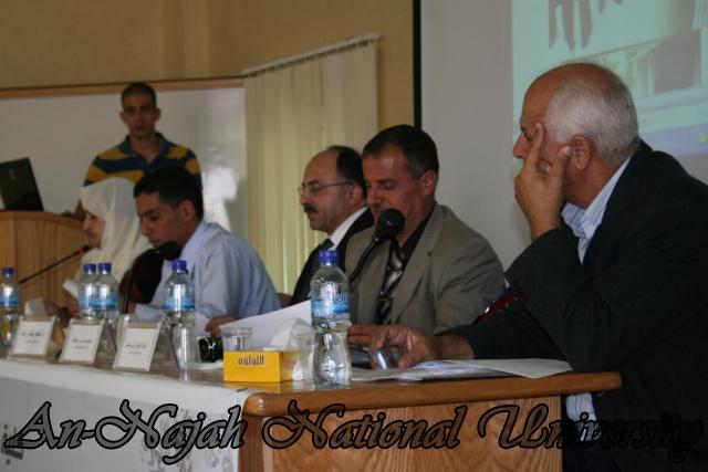 مؤتمر التراث الثاني واقع وتحديات (489)