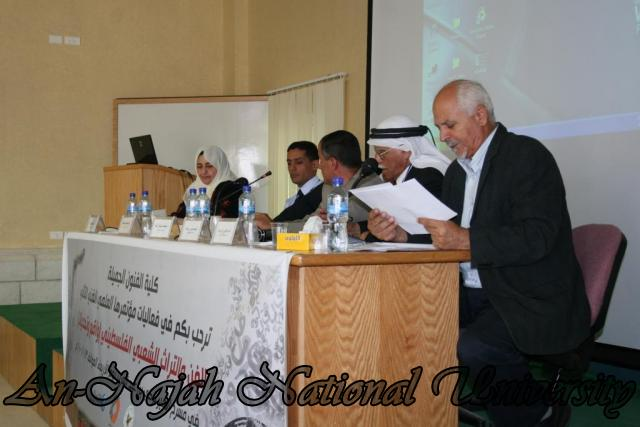 مؤتمر التراث الثاني واقع وتحديات (497)