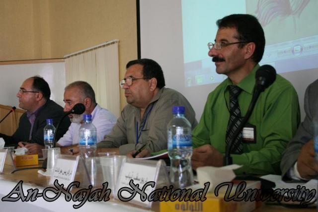 مؤتمر التراث الثاني واقع وتحديات (50)