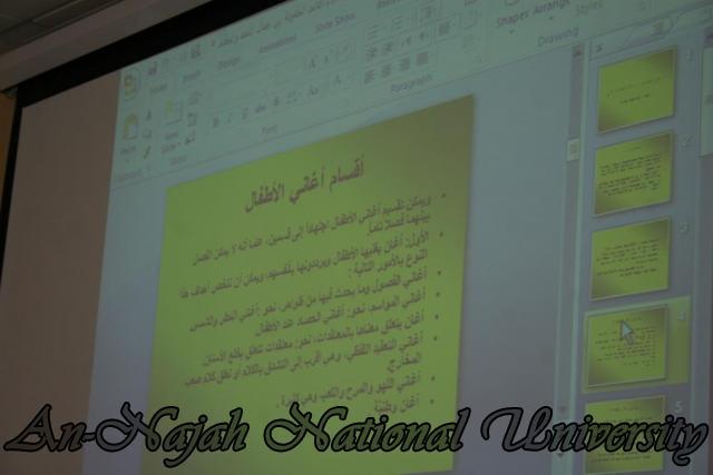 مؤتمر التراث الثاني واقع وتحديات (504)