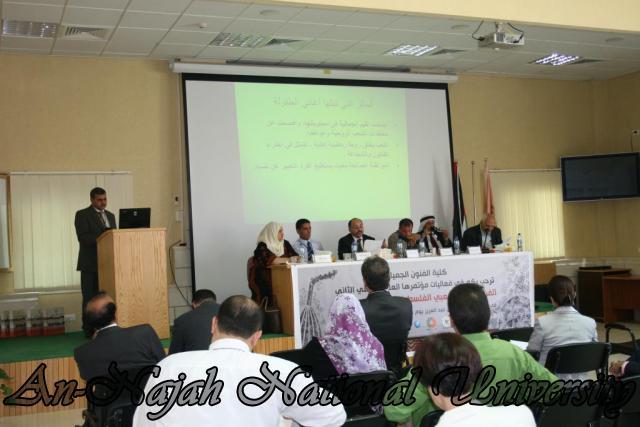 مؤتمر التراث الثاني واقع وتحديات (506)