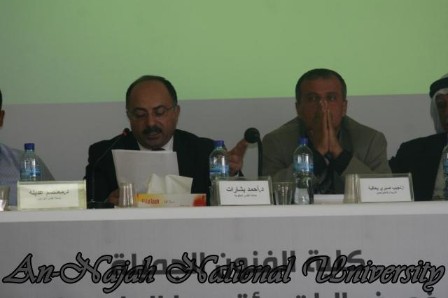 مؤتمر التراث الثاني واقع وتحديات (508)