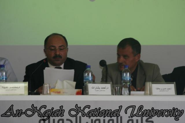 مؤتمر التراث الثاني واقع وتحديات (510)