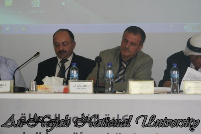 مؤتمر التراث الثاني واقع وتحديات (512)